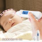 非接触スキャン体温計700 TO-402WT  ホワイト dretec ドリテック 検温 体温測定 おでこ 子供 赤ちゃん 触れない 感染症対策 早い お一人様2個まで