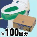 簡易トイレ ニューベンリー袋 100回分セットAタイプ NBI-100A(トイレ 便袋 非常用 防災グッズ)