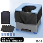非常用簡易トイレR-39 ダンボール製 スペア5回付き(簡単トイレ 簡易トイレ 非常用トイレ 便袋 スペア袋)