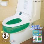 簡易トイレ ニューベンリー袋[3枚入り]3NBI-60[M便 1/2]