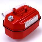ガソリン携行缶GM-20R<20リットル用>(消防法適合品 KHK JSDA ガソリン缶)