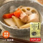 アウトレット おいしい非常食 LLF食品 筑前煮90g【賞