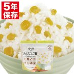 安心米 アルファー食品 アルファ化米 個食(1食分) とうもろこしご飯 100g