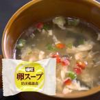 おむすびころりん 即席 卵スープ(非常食 保存食 防災グッズ 防災セット 賞味期限5年保存)