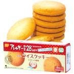 尾西のライスクッキー ココナッツ風味 (賞味期限5年6ヶ月保存 防災グッズ 防災セット 非常食 保存食 ビスケット)