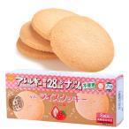 尾西のライスクッキー いちご味(賞味期限5年保存 防災グッズ 防災セット 非常食 保存食 ビスケット)