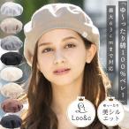 半額SALE 帽子 レディース 大きいサイズ ゆったり ベレー帽  セール 折りたたみ 春 夏 春夏 大きめ 1000円 ぽっきり