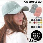 Cap - キャップ レディース メンズ コーデュロイ ロゴ ローキャップ 帽子