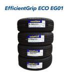 EfficientGrip ECO EG01 185/60R15 84H 4本セット グッドイヤー 低燃費 夏タイヤ
