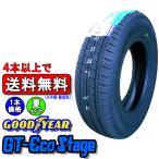 グッドイヤー GT-Eco Stage 165/55R14 72V 1本価格【4本以上で送料無料】サマータイヤ