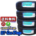 グッドイヤー GT-Eco Stage 185/70R14 88S 低燃費で長持ちエコタイヤ 4本セット価格 サマータイヤ