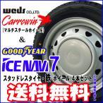 2019年製 グッドイヤー ICE NAVI7 155/65R14+マルチスチール (PC-453F)+スタッドレスタイヤ+マルチスチールホイール4本セット 軽自動車用の画像