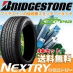 2020年製造 日本製 NEXTRY 155/65R14 75S 4本セット ブリヂストン ネクストリー 夏タイヤ