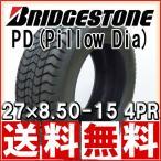 芝刈り機用タイヤ/ブリヂストン PD 27X8.50-15 4PR T/T (27X850-15) チューブタイプ【送料無料】
