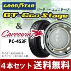 グッドイヤー GT ECO Stage〜155/65R14 サマータイヤ&スチール(マルチ)ホイールセット【送料無料】