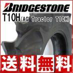 トラクタータイヤ 後輪 ハイラグタイヤ ブリヂストン T10H 11.2-24 4PR チューブタイプ【送料無料】