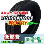 NEXTRY 155/65R14 台湾製 1本価格 2018年製造【4本以上で送料無料】ブリヂストン ネクストリー