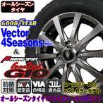 2018年製 VECTOR(ベクター)155/65R14+ユーロスピード G10(マナレイスポーツ 防錆対策ホイール)+オールシーズンタイヤ+アルミホイール4本セット