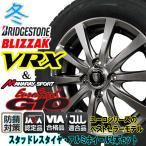 2019年製 VRX 155/65R14+ユーロスピード G10(マナレイスポーツ 防錆対策ホイール)+スタッドレスタイヤ+アルミホイール4本セット