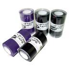HI-SP HSリフティングテープ ハイ スポーツ テーピング テープ ボウリング用品 ボーリング グッズ