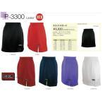 (ABS) ボウリング ウエア P-3300 スリットスカート 【ボーリング ウエア】