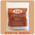 【クリックポスト可能】 ABS ハイクオリティ・インサートテープ テーピング テープ ボウリング用品 ボーリング グッズ