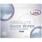 ABS アブソリュートクイックワイパー ボウリング用品 ボーリング グッズ ボール クリーナー
