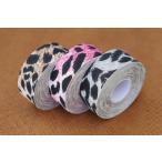 【クリックポスト可能】 SUNBRIDGE 豹柄テープ 25mm 全3色 テーピング テープ サンブリッジ ボウリング用品 ボーリング グッズ