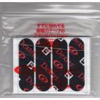 【クリックポスト可能】 デクスター プレカットテープ 20 全2色 テーピング テープ サンブリッジ ボウリング用品 ボーリング グッズ