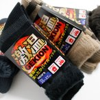 【靴下 メンズ】【激温-GEKION】 最強のあったか裏起毛ソックス ボーダーデザイン 4足セット 【送料無料】
