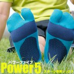 一般袜子 - スポーツ専用ソックス / 靴下 メンズ 足袋タイプ 4足セット | 優れたグリップ力と瞬発力を発揮するスポーツソックス / 送料無料
