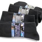 【送料無料】【驚きの16足セット限定価格】 靴下 メンズ ソックス / リブ編み ブラックカラー 16足セット