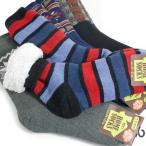 【送料無料】 靴下 暖かい メンズ ソックス 内側ボア素材であったか 4足セット
