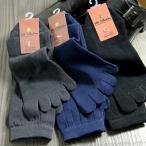 靴下 メンズ 5本指 ビジネス ソックス / シルケット加工 / 送料無料