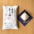 米 佐渡産 こしひかり コシヒカリ 特別栽培米 5kg×2袋 令和2年産 送料無料