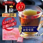 五葉茶ロイヤルビューティー 93g(3.1g×30包)