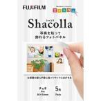富士フィルム シャコラ(shacolla) 壁タイプ 5枚パック チェキサイズ