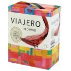 ヴィアヘロ 赤ワイン バッグインボックス 3000ml(チリ)
