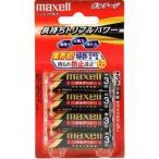 maxell LR6(T)4B (ブリスターパック)