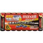 maxell LR6(T)8P (シュリンクパック)