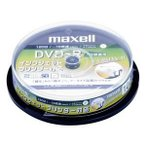maxell DRD120CPW10SP