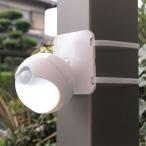 旭電機化成株式会社(スマイルキッズ)防雨LEDセンサーライト ASL-3302