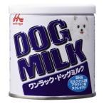 犬の健康な成長をサポートするミルク
