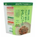 クロレラ・野菜入り やさしいフード ライト 600g(100g×6袋)