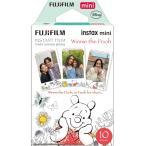 ショッピングメール 【メール便】FUJIFILM(フジフィルム)チェキフィルム くまのプーさん