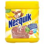 ネスレ ネスクイック チョコレート Nestle Nesquik Ch
