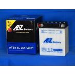 YB14L-A2 FT500 CB750 CBX1000 YD250 XZ400 TX500 GX500 ZX550 XS750 XJ750 FZ KLR ZN  Z750 KZ750 GPZ750 KZ1000 バッテリー