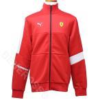 576681-02 Mens Puma SF Scuderia Ferrari T7 Track Jacket