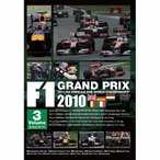 F1 GRAND PRIX 2010 Volume 3 Rd.10〜14 DVD (宅急便コンパクト対応)