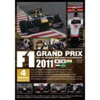 F1 GRAND PRIX 2011 Volume4 Rd.15〜19 DVD (宅急便コンパクト対応)